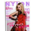 Krystal Meyers - 356 x 380