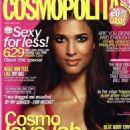 Teresa Lourenco - Cosmopolitan cover
