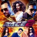 Race 2 new wallpapers and posters 2013 - 454 x 657