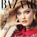 Monika Jagaciak - Harper's Bazaar Magazine Cover [Thailand] (March 2018)
