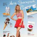 Maria Sharapova - Cosmopolitan Magazine Pictorial [Russia] (August 2015)