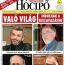 Hócipő - Hócipő Magazine Cover [Hungary] (29 December 2010)