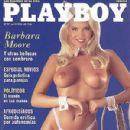 Barbara Moore - Playboy Magazine Cover [Spain] (May 1995)