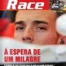Jules Bianchi - Race Magazine Cover [Brazil] (October 2014)