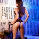 Cindy Davila - 400 x 600