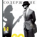 Ryan Gosling - GQ Magazine Pictorial [Russia] (November 2011)
