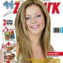 Zeta Makrypoulia, Sto para 5 - TV Zaninik Magazine Cover [Greece] (9 December 2005)