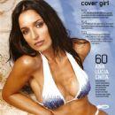 Ana Lúcia Chita - Maxmen Magazine Pictorial [Portugal] (September 2010) - 441 x 600