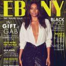 Gabrielle Union – Ebony Magazine (May/June 2018) - 454 x 586