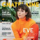 Ève Landry - Chatelaine Magazine Cover [Canada] (April 2020)