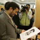 Mahmoud Ahmadinejad - 422 x 500