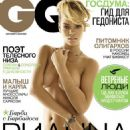 Rihanna GQ Russia February 2010