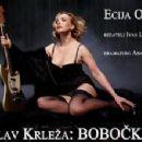 Ecija Ojdanić  -  Poster