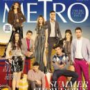 Piolo Pascual - Metro Magazine Cover [Philippines] (March 2015)