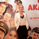 Police Academy Alaturka Premiere