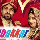 Ghanchakkar new 2013 posters featuring Emraan Hashmi And Vidya Balan