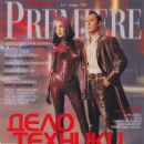 Jude Law, Ashley Scott - Premiere Magazine Cover [Russia] (November 2001)