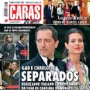 Charlotte Casiraghi and Gad Elmaleh - 454 x 585