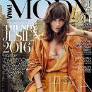 Helena Christensen - Viva Moda Magazine Cover [Poland] (September 2016)
