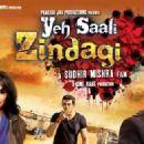 Yeh Saali Zindagi (2011) Posters n Pics - 454 x 324
