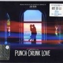 Jon Brion - Punch-Drunk Love (Original Motion Picture Soundtrack)