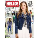 Queen Rania - 454 x 454
