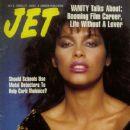 Vanity - Jet Magazine Cover [United States] (4 July 1988)
