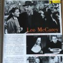 Leo McCarey - World Screen Magazine Pictorial [China] (January 1999)