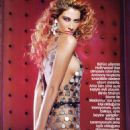 Senay Akay - Esquire Magazine Pictorial [Turkey] (4 September 2003) - 454 x 625