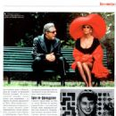 Sophia Loren - Kino Park Magazine Pictorial [Russia] (December 2003) - 454 x 656