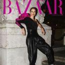 Harper's Bazaar Greece December 2018 - 454 x 566