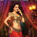 Rajjo 2013 movie new posters