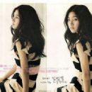Kim So Eun High Cut Magazine Photo Shoot