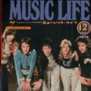 Jimmy Mcculloch, Henry Mccullough, Denny Laine, Paul & Linda McCartney - 454 x 646