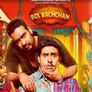 Bol Bachchan New Movie Poster 2012