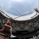 Yelena Isinbayeva - Women's Pole Vault Qualifying Round In Beijing, 16.08.2008.