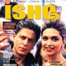 Shah Rukh Khan - Ishq Magazine Pictorial [India] (September 2013)