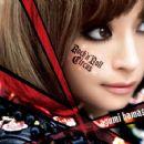 Ayumi Hamasaki - Rock'n'Roll Circus