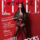 Michelle Yeoh Elle Magazine Pictorial 1 November 2010 China