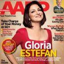 Gloria Estefan - 225 x 300