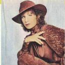 Barbra Streisand - Film Magazine Pictorial [Poland] (17 July 1980) - 454 x 552