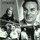Sergei Stolyarov - 454 x 697