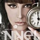 Ninel Conde - Ayer y Hoy