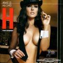 Andrea Garcia - Hombre - 454 x 629