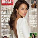 Paula Echevarría - 454 x 627
