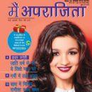 Alia Bhatt - 454 x 692