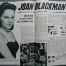 Joan Blackman - Les films pour vous Magazine Pictorial [France] (21 August 1961) - 454 x 333