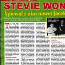 Stevie Wonder - Retro Magazine Pictorial [Poland] (June 2017)