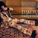 Dakota Johnson – Vogue Magazine (Spain – October 2017 issue)