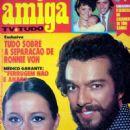 Carlos Augusto Strazzer - 454 x 605